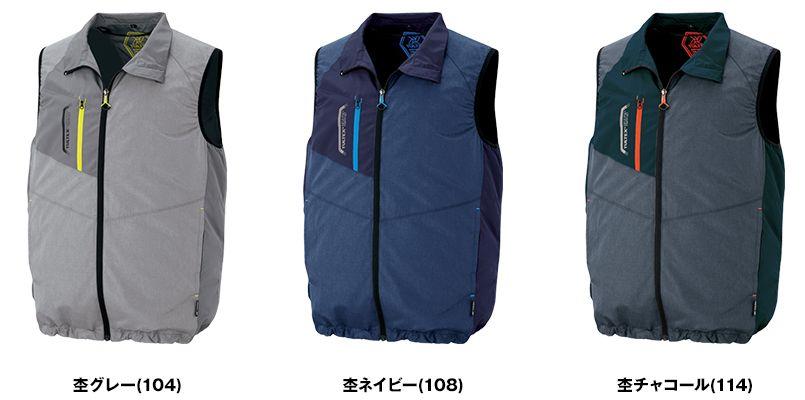 アイトス AZ50197 [春夏用]タルテックス 空調服 ベスト(男女兼用) ポリ100% 色展開