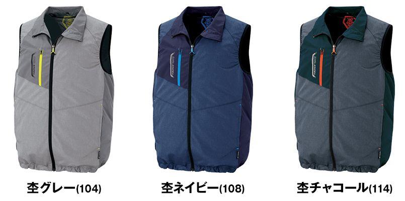 AZ-50197SET アイトス 空調服 ベスト(男女兼用) ポリ100% 色展開
