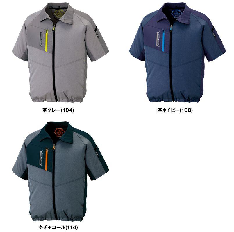 アイトス AZ-50198SET [春夏用]空調服 半袖ジャケット(男女兼用) ポリ100% 色展開