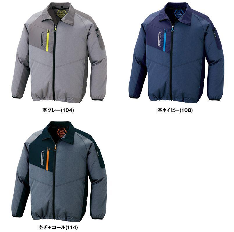 [春夏用]アイトス AZ-50199SET 空調服セット 長袖ジャケット(男女兼用) ポリ100% 色展開
