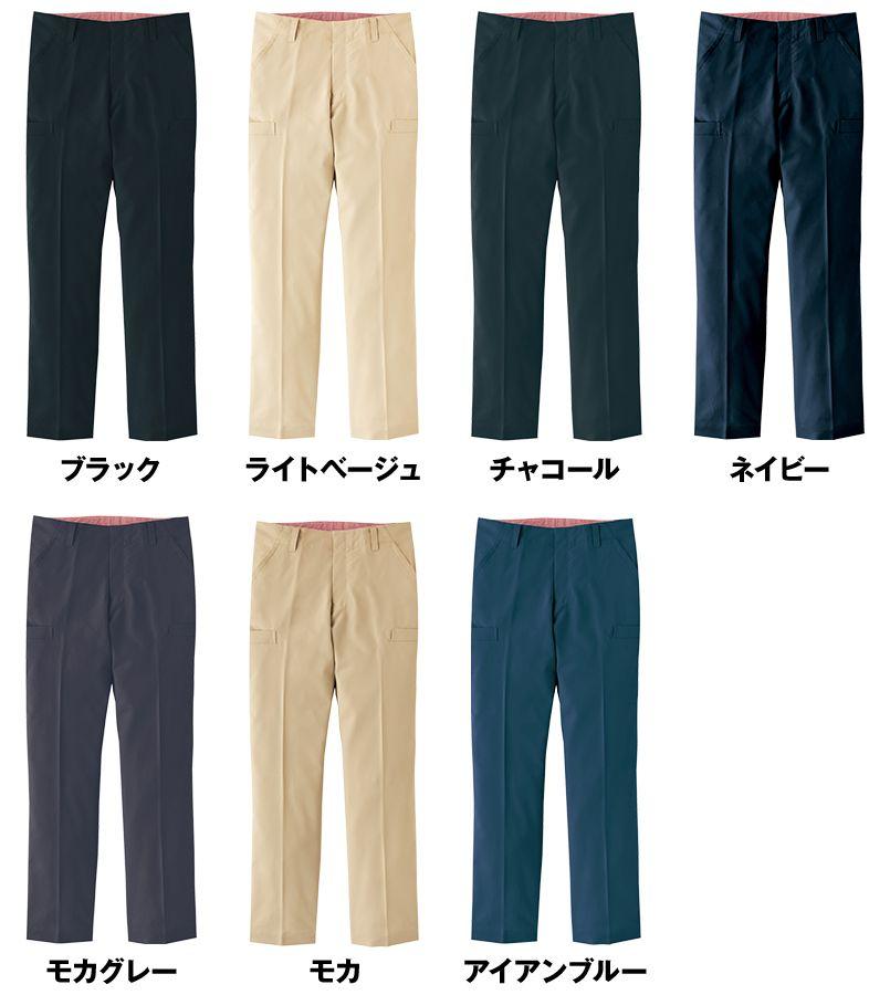 AZ50502 アイトス スタイリッシュカーゴパンツ(男女兼用) 色展開