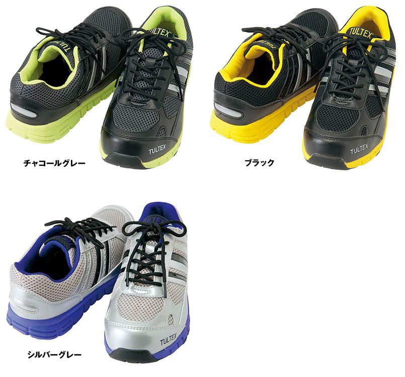 AZ51634 アイトス タルテックス 安全靴 スチール先芯 色展開