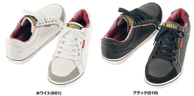 AZ51701 アイトス タルテックス 安全靴 スチール先芯 色展開