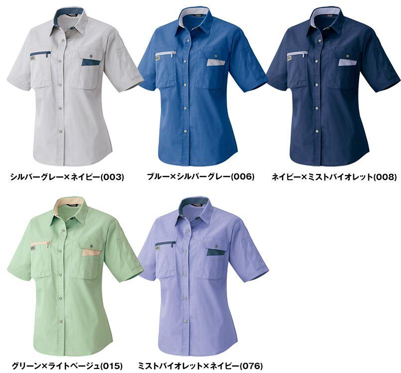 AZ5317 アイトス ムービンカット レディースシャツ/半袖(女性用) 色展開