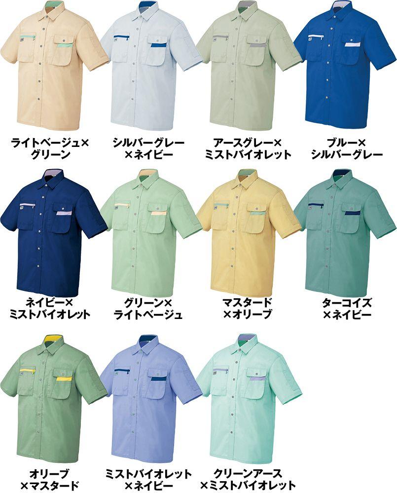 アイトス AZ5326 ムービンカット シャツ/半袖 色展開