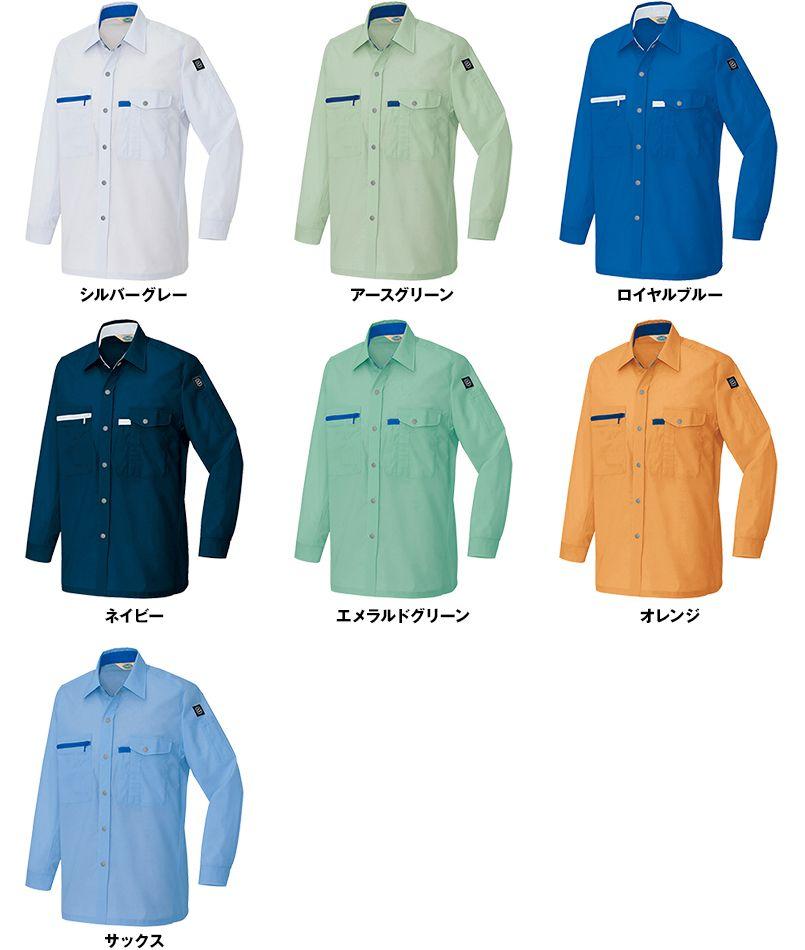 アイトス AZ5365 エコワーカークール シャツ/長袖(薄地) 色展開