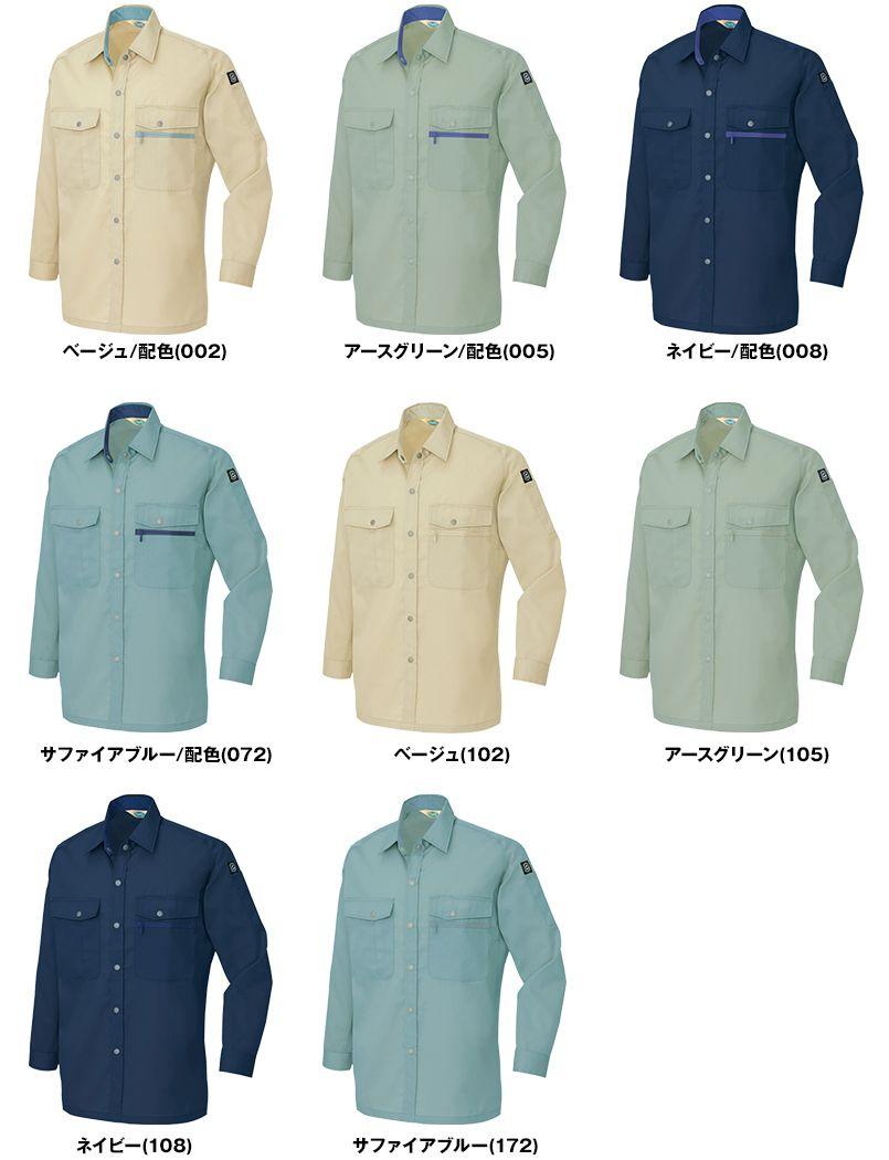 アイトス AZ5375 エコ T/C ニューベーシック シャツ/長袖(薄地) 色展開