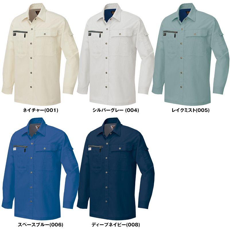 アイトス AZ5405 ネクスティ シャツ/長袖 色展開