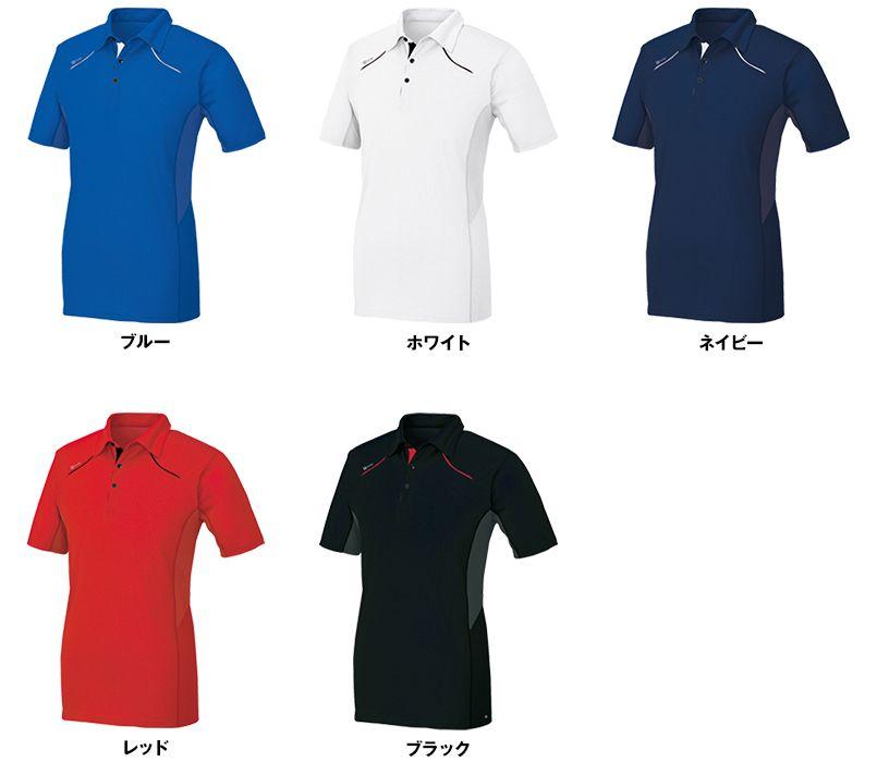 AZ551033 アイトス タルテックス 遮熱(-3℃)ドライポロシャツ(男女兼用) 色展開