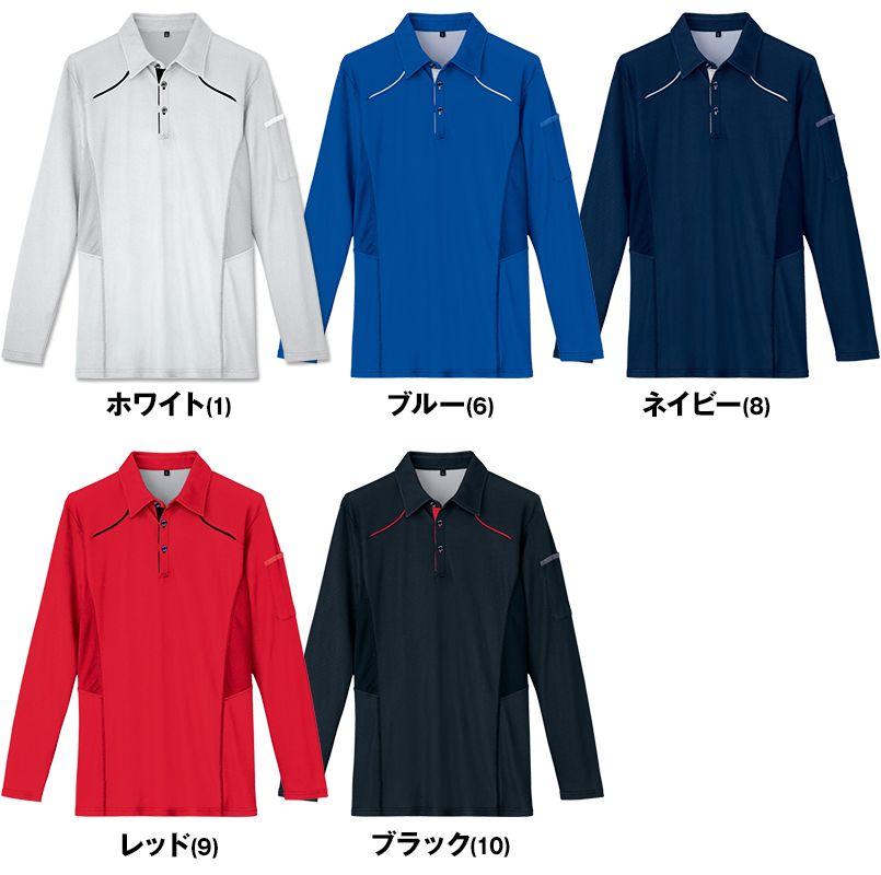 AZ551045 アイトス 遮熱(-3℃)長袖ポロシャツ(男女兼用) 色展開