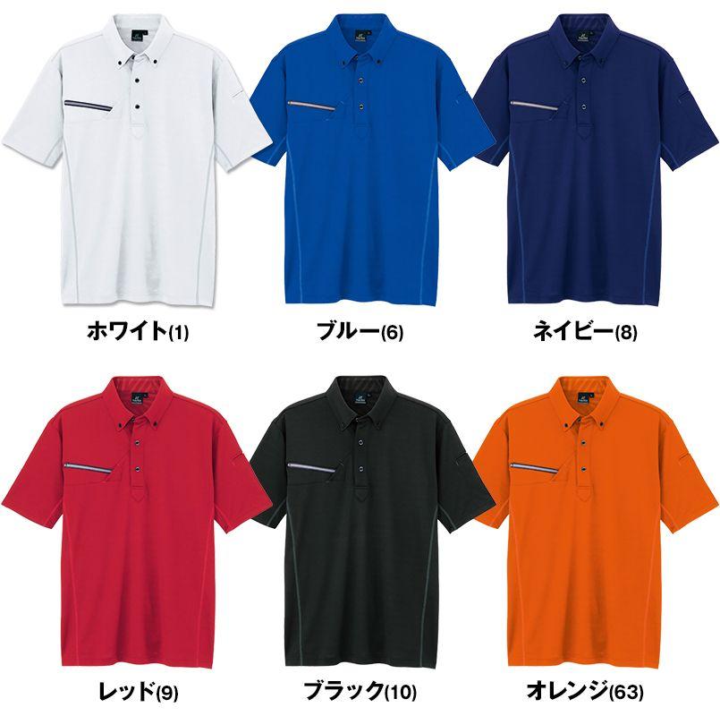 AZ551046 アイトス 冷感・半袖ボタンダウンポロシャツ(男女兼用) 色展開