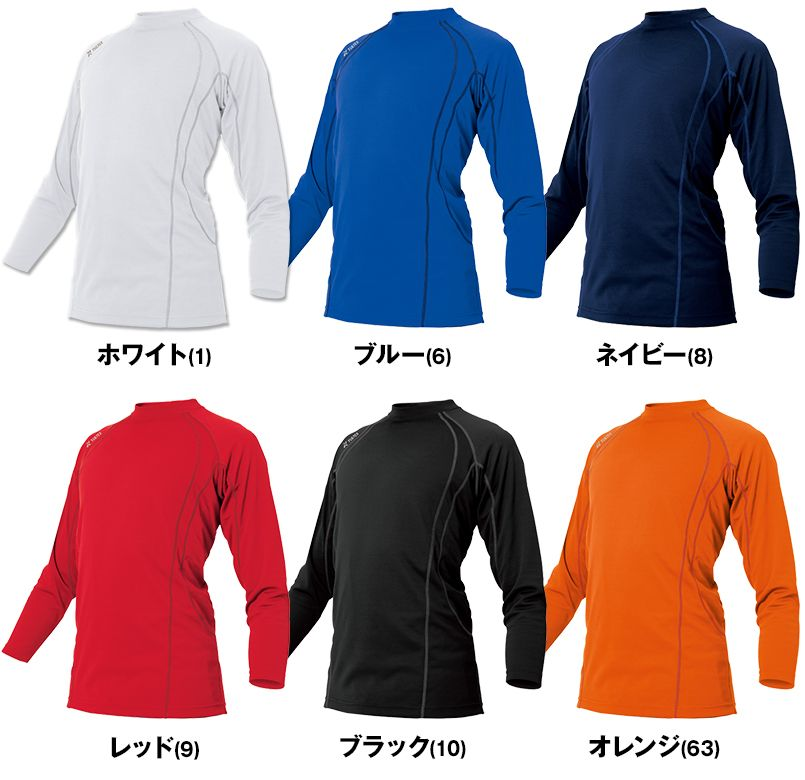 AZ551048 タルテックス アイトス 長袖Tシャツ(男女兼用) 色展開