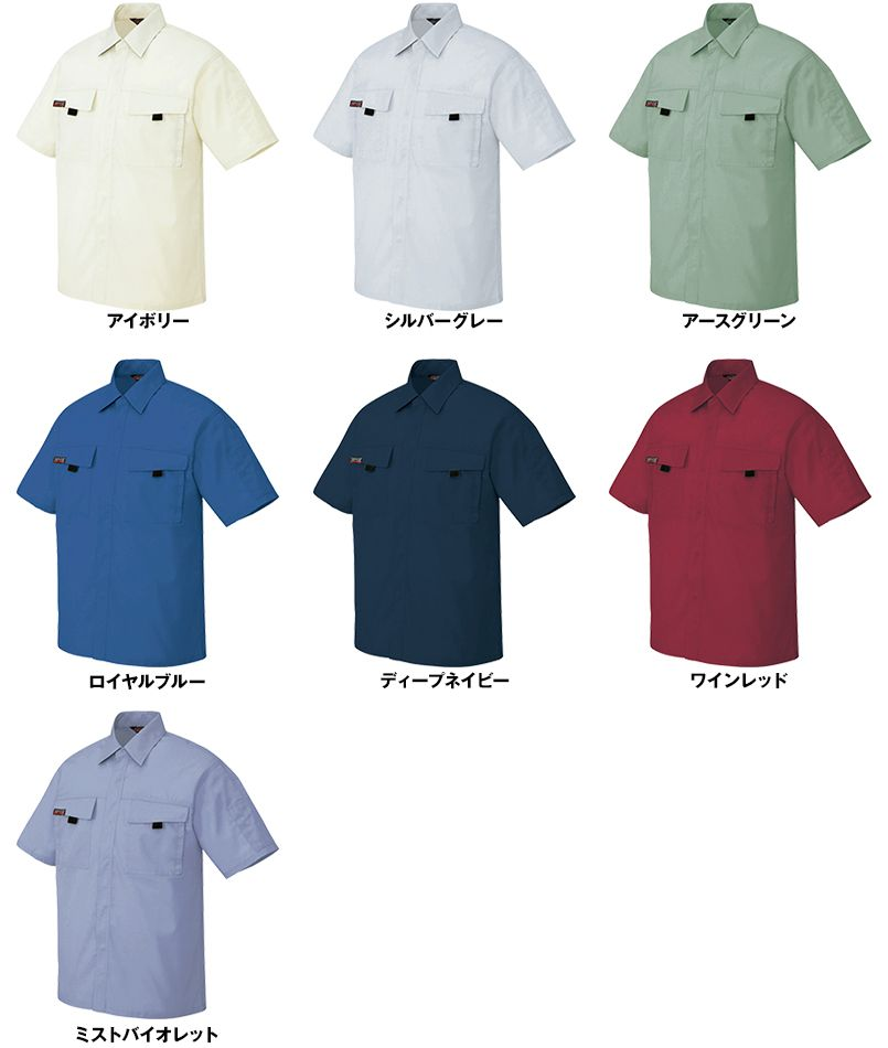 AZ5576 アイトス ムービンカットEX シャツ/半袖 色展開