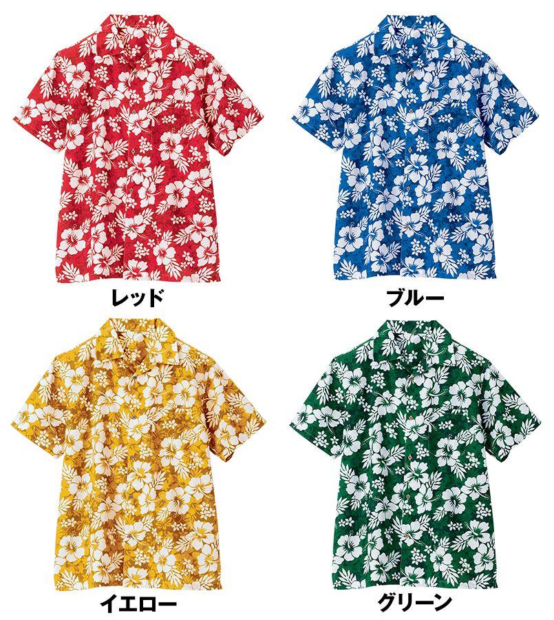AZ56102 アイトス アロハシャツ(ハイビスカス柄)(男女兼用) 色展開