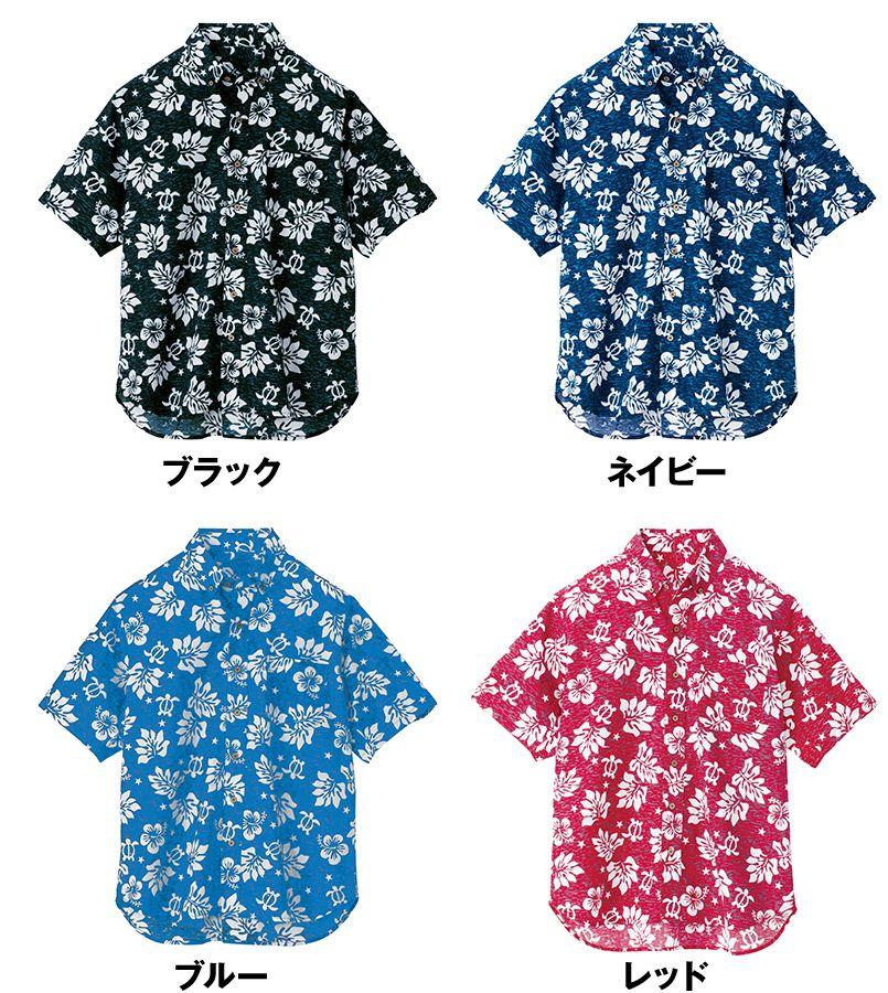 AZ56109 アイトス アロハシャツ(ハワイの夜)(男女兼用) 色展開