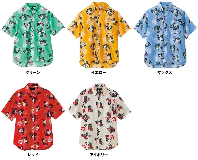 AZ56110 アイトス アロハシャツ(カジーマ)(男女兼用) 色展開