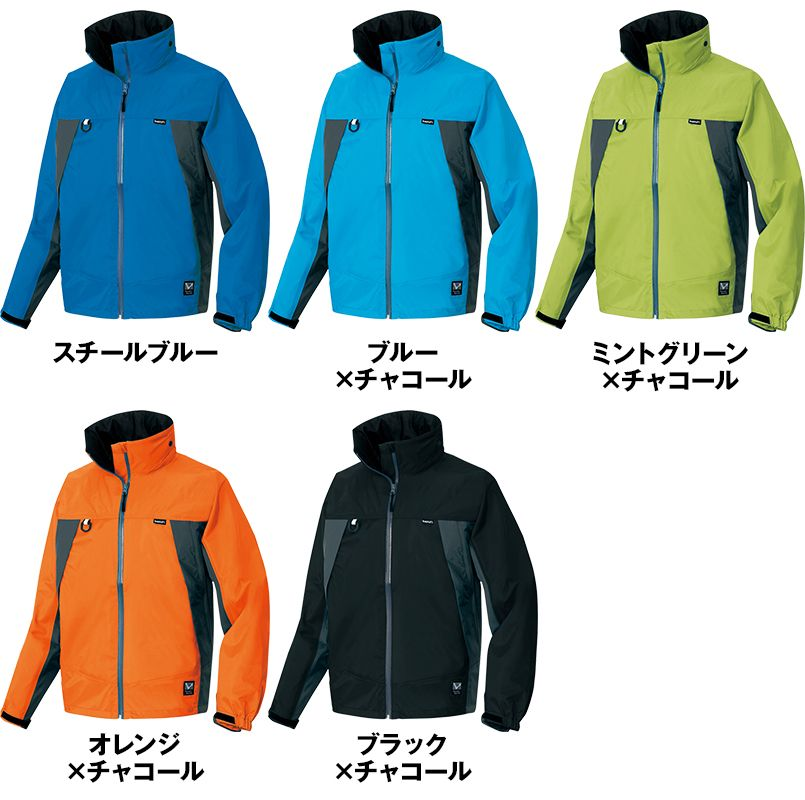 AZ56301 アイトス ディアプレックス 全天候型ジャケット 色展開