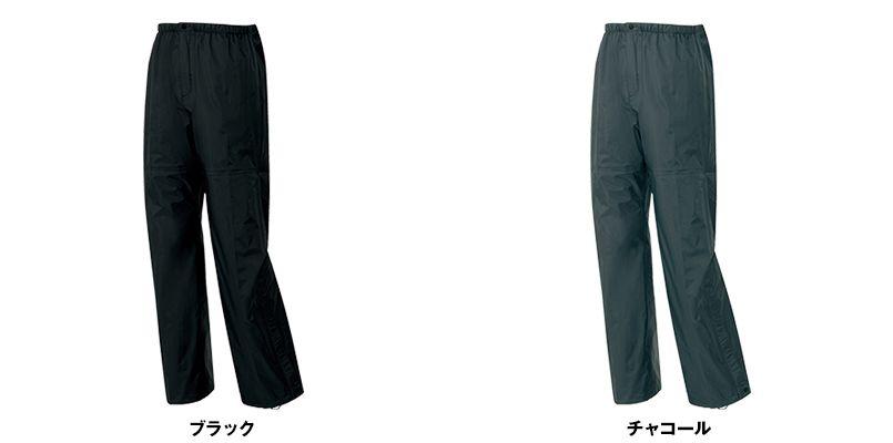 アイトス AZ56302 ディアプレックス 全天候型パンツ 色展開