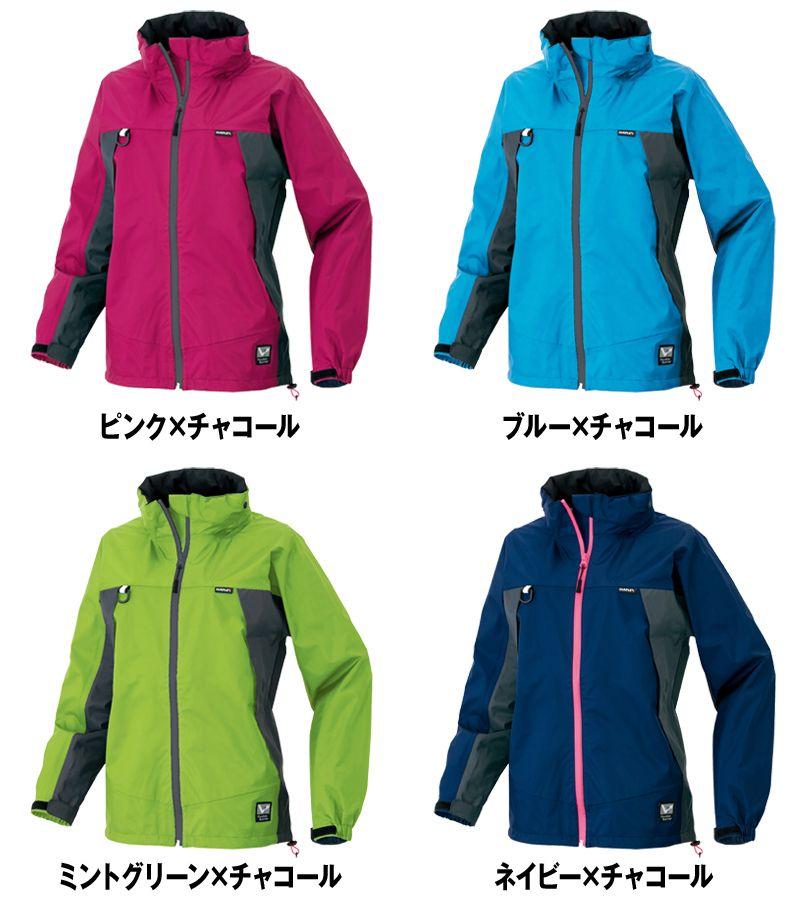 アイトス AZ56312 ディアプレックス 全天候型レディースジャケット(女性用) 色展開