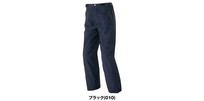 AZ-56316 アイトス レインパンツ(男女兼用) 色展開