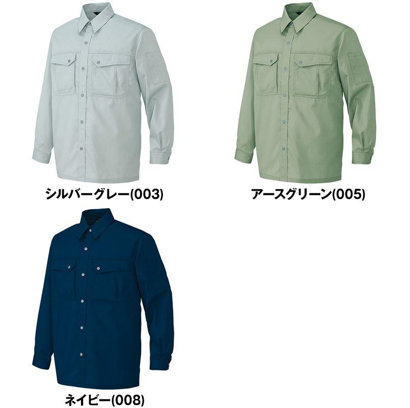 アイトス AZ5665 帯電防止ツイルシャツ/長袖(薄地) 春夏 色展開