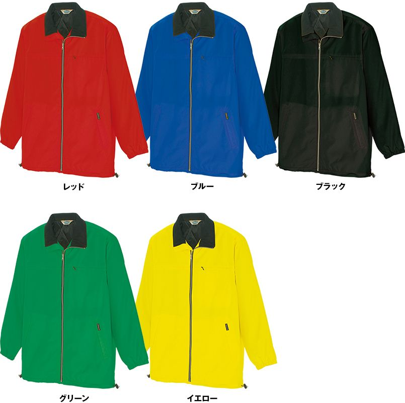 AZ5850 アイトス [在庫限り]AZ5850 アイトス エコ 軽防寒コート 色展開