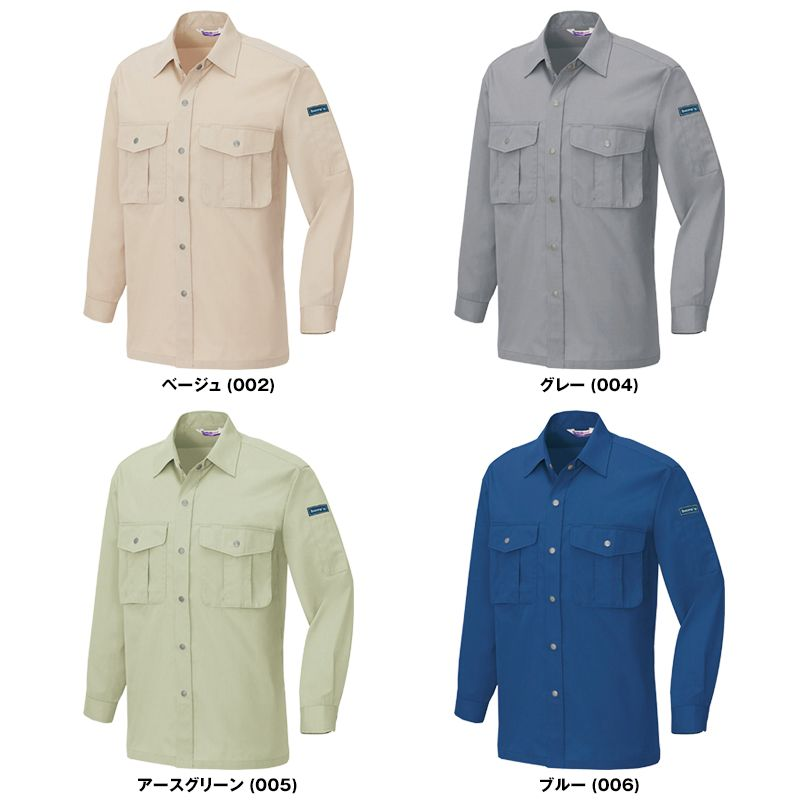 アイトス AZ595 帯電防止ベストT/Cライトツイルシャツ/長袖(薄地) 春夏 色展開
