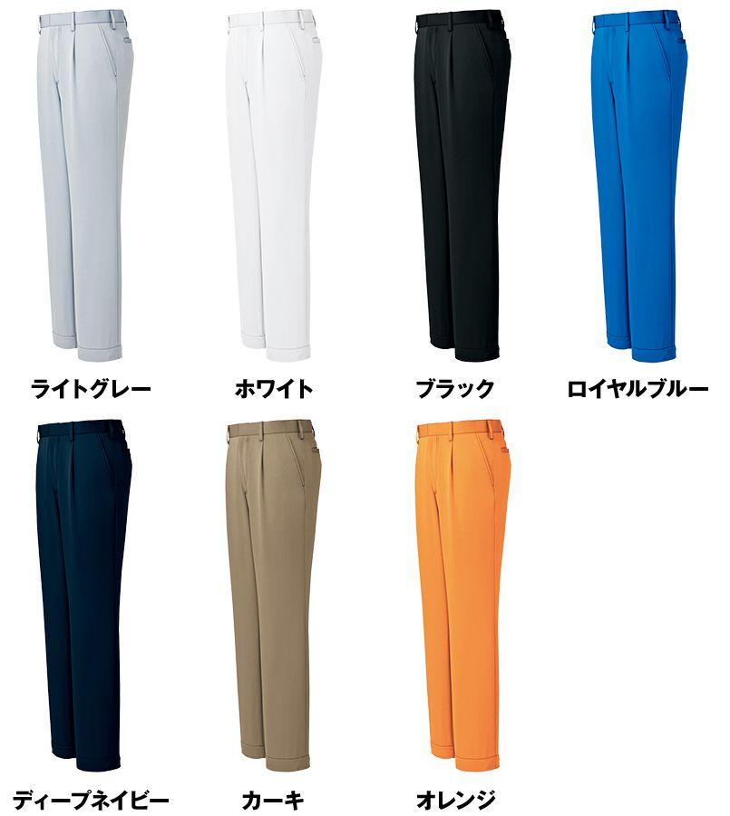 アイトス AZ60420 [秋冬用]ワークパンツ(1タック)(男女兼用) 色展開
