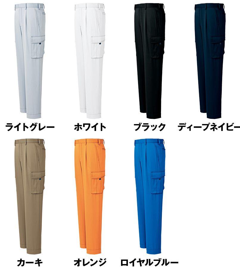 アイトス AZ60421 [秋冬用]カーゴパンツ(1タック)(男女兼用) 色展開