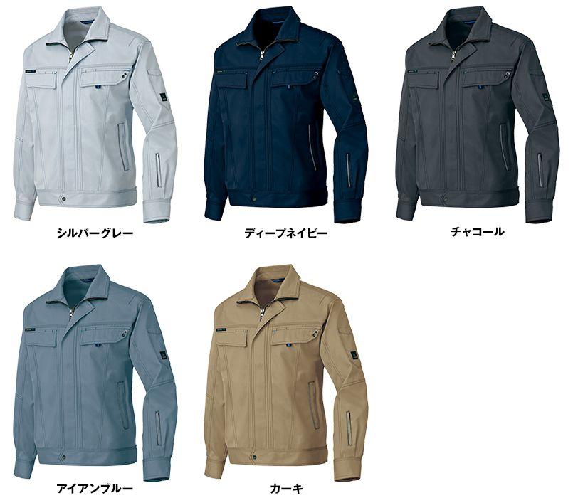 AZ60501 アイトス 長袖ブルゾン(男女兼用) 色展開
