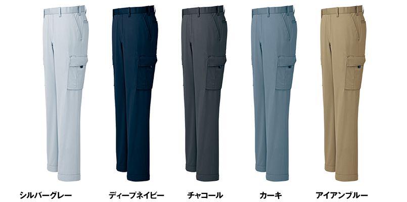 AZ60521 アイトス カーゴパンツ(ノータック)(男女兼用) 色展開