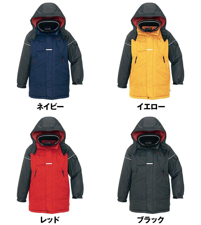 アイトス AZ6060 寒冷地対応 光電子 防風防寒着コート 色展開