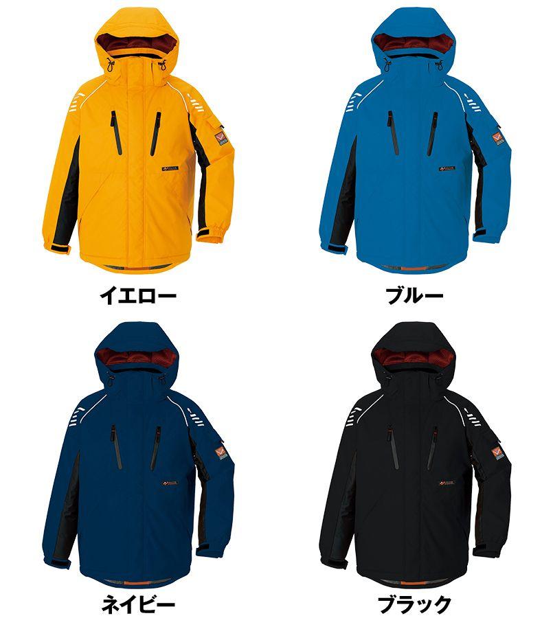 アイトス AZ6063 極寒対応 光電子 防風防寒着コート 色展開
