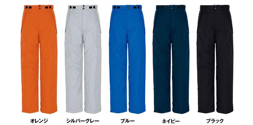 AZ6162 アイトス 光電子 軽量 防水防寒パンツ 色展開