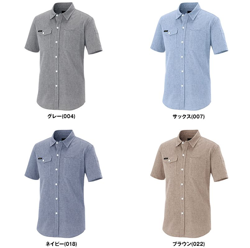 AZ64437 Wrangler(ラングラー) 半袖シャツ(男女兼用) 色展開