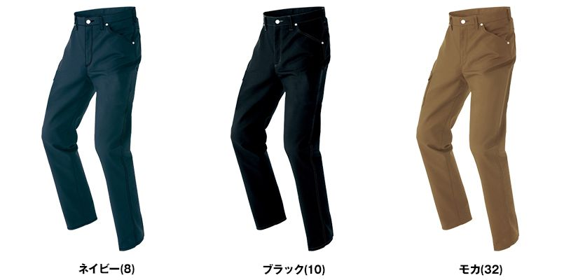 AZ64450 Wrangler(ラングラー) ノータックワークパンツ(男女兼用) 色展開