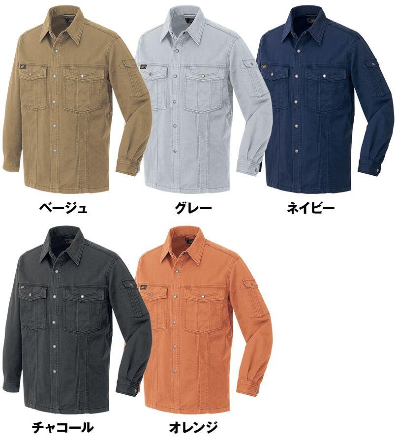 アイトス AZ6545 綿100%長袖ワークシャツ 秋冬・通年 色展開