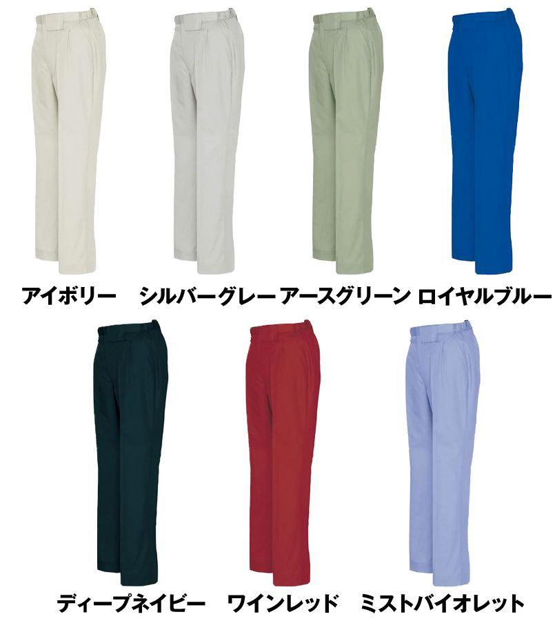 アイトス AZ6573 ムービンカットEX レディース パンツ(ワンタック)(女性用) 色展開
