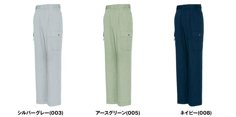 アイトス AZ6664 [秋冬用]帯電防止ツイル ツータックカーゴパンツ(男女兼用) 色展開