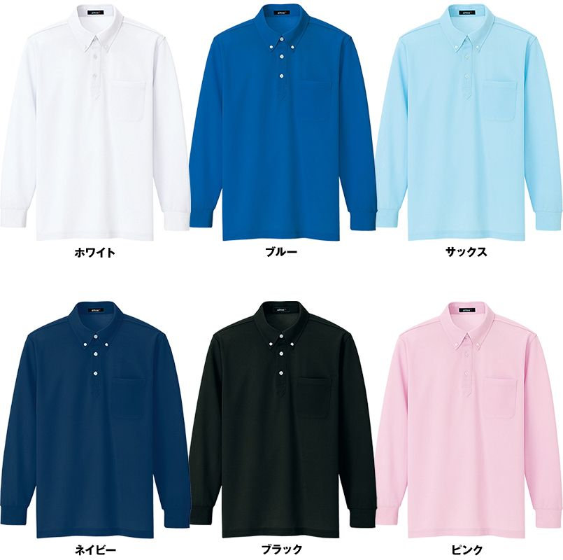AZ7616 アイトス ボタンダウン 長袖ポロシャツ(男女兼用) 色展開