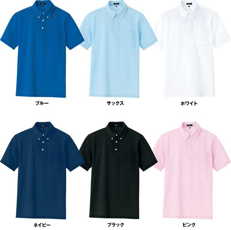 AZ7617 アイトス ボタンダウン 半袖ポロシャツ(男女兼用) 色展開