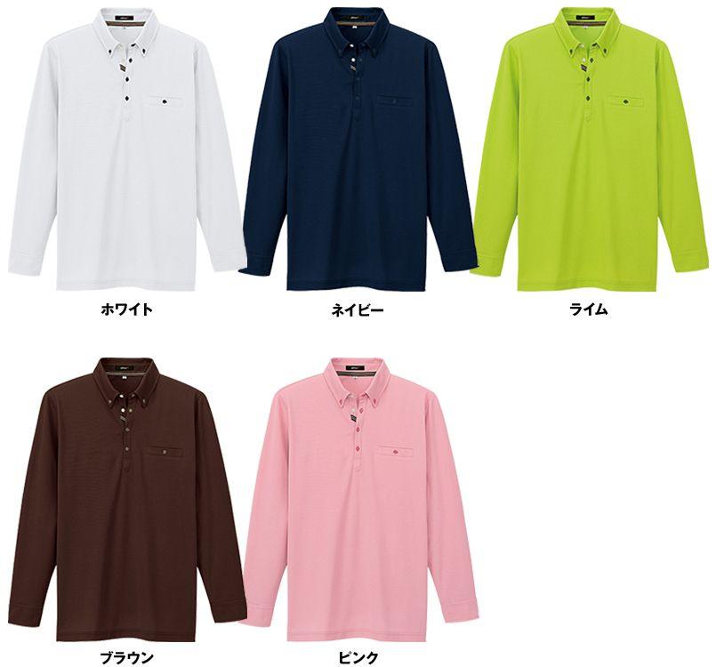 AZ7665 アイトス 部屋干しボタンダウン長袖ポロシャツ(男女兼用) 色展開