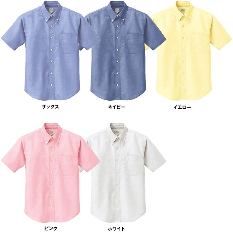 AZ7823 アイトス カナディアンクリーク 半袖T/Cオックスシャツ(男女兼用) 色展開