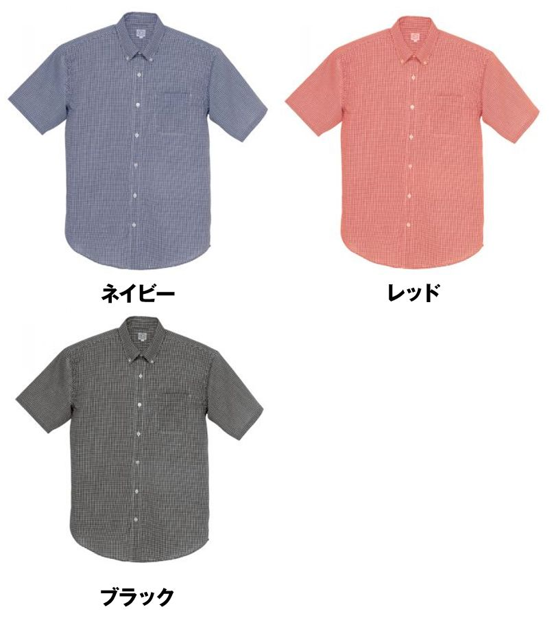 AZ7825 アイトス カナディアンクリーク 半袖T/Cギンガムチェックシャツ(男女兼用) 色展開