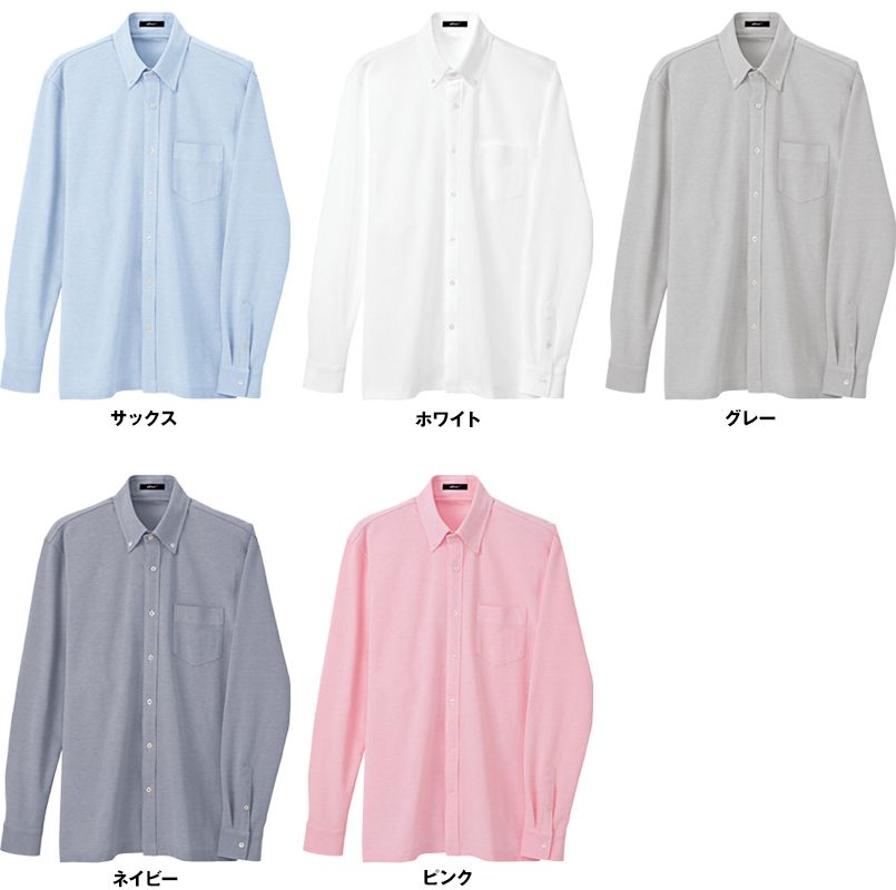 AZ7853 アイトス 長袖ニットボタンダウンシャツ(男女兼用) 色展開