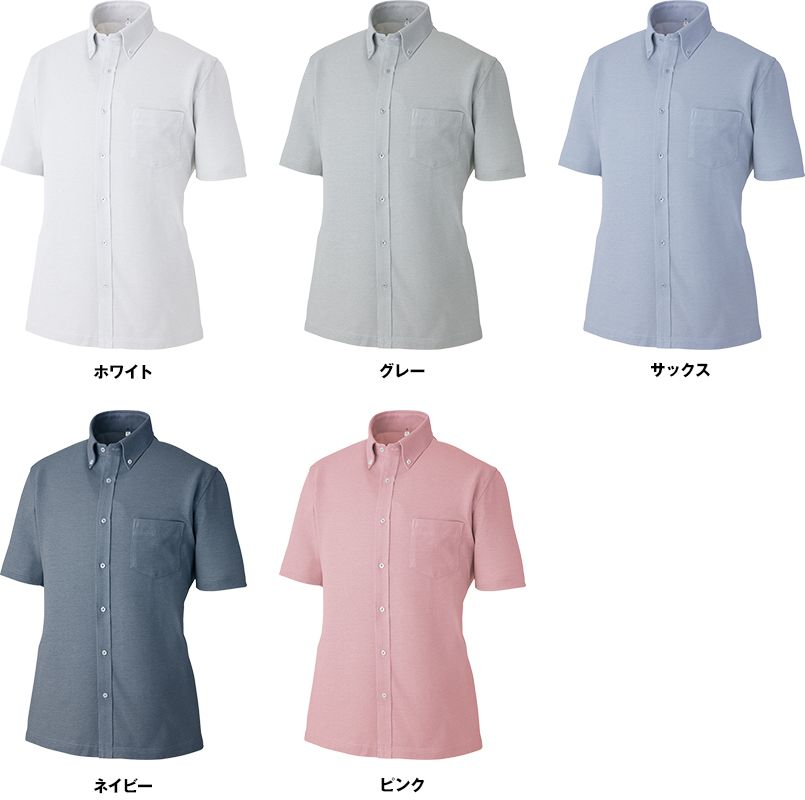 AZ7854 アイトス 半袖ニットボタンダウンシャツ 色展開
