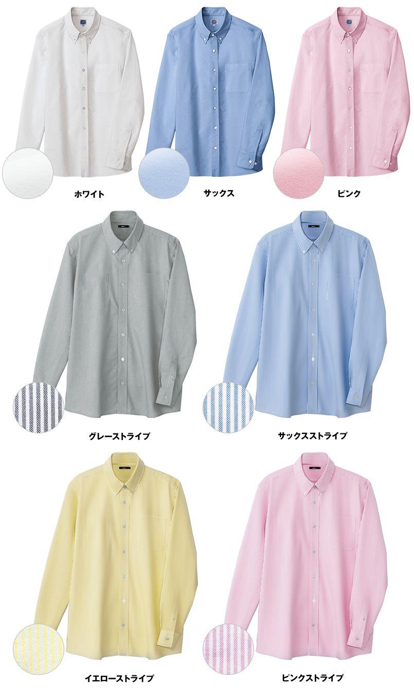 AZ7870 アイトス オックスボタンダウンシャツ/長袖(男性用) 色展開