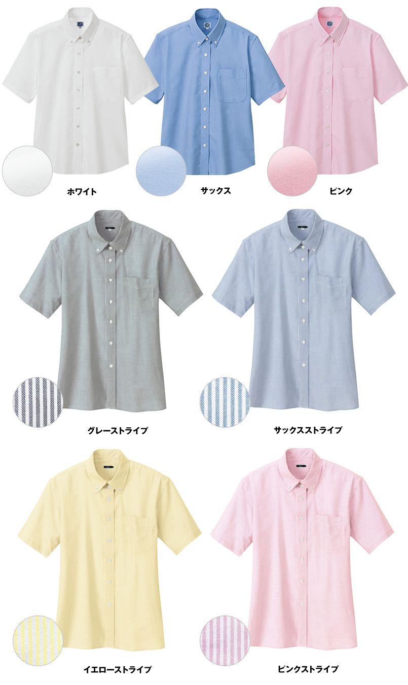 AZ7873 アイトス オックスボタンダウンシャツ/半袖(女性用) 色展開