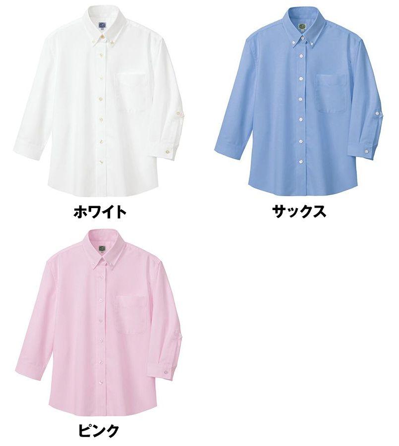 AZ7875 アイトス オックスボタンダウンシャツ/七分袖(女性用) 色展開