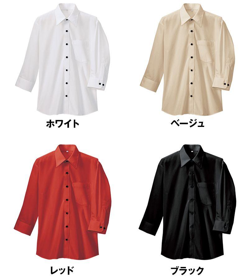 AZ8022 アイトス 七分袖ブロードシャツ(男女兼用) 色展開